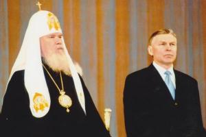 With His Holiness Patriarch Alexy II